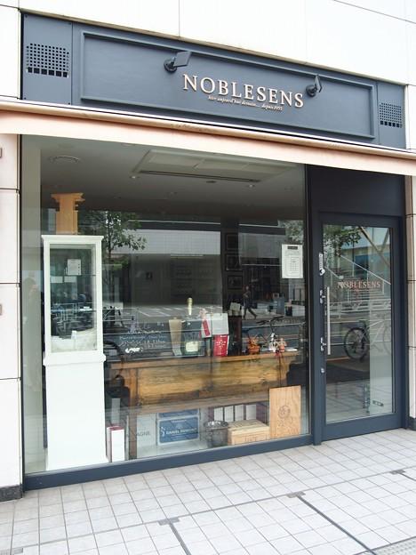 NOBLESENSE(ワイン屋)