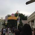 Photos: 2013麻布地区旅行マカオ (36)