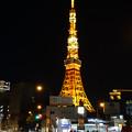 Photos: 東京タワーライトアップ20121116