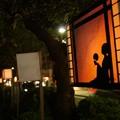 Photos: ぼんぼり夕涼み!130807