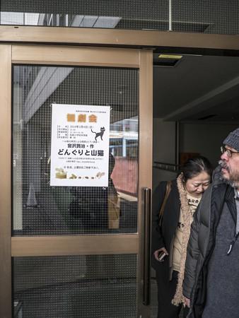 """2014/03/09""""どんぐりと山猫""""公演@目黒区烏森小学校1"""
