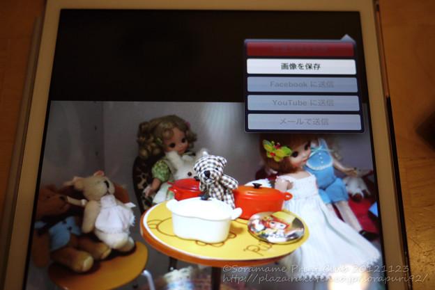 Photos: iPad miniに画像を保存その1
