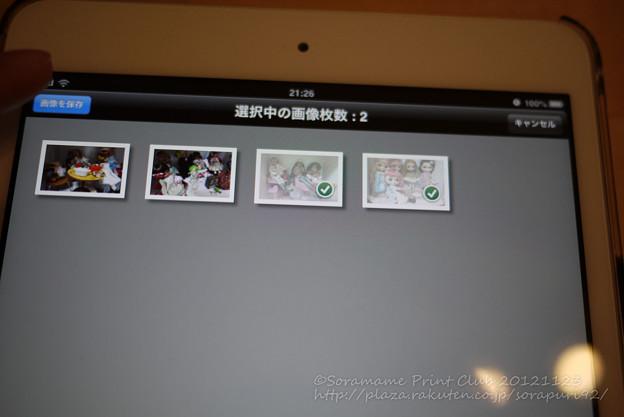 iPad miniに画像を保存その2
