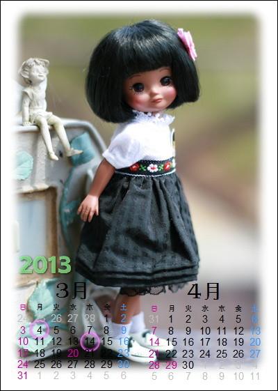 201303-04ニンフと恋雛