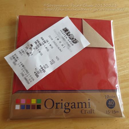 ハート 折り紙 クラフト折り紙 : ameblo.jp