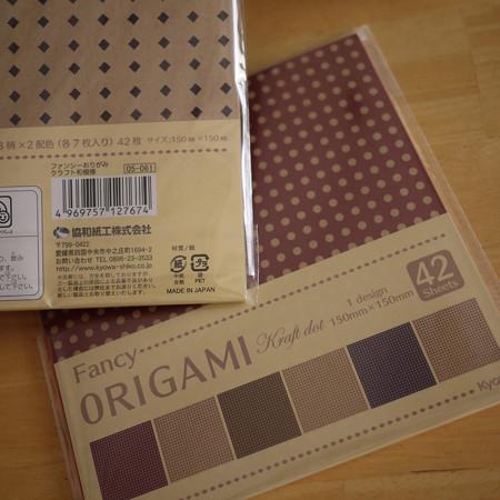 ハート 折り紙 折り紙 カード入れ : plaza.rakuten.co.jp