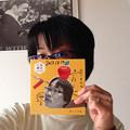 Photos: サイン入りCD
