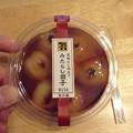 Photos: みたらし団子