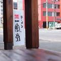 Photos: 一風堂山王店にて開店を待つ…