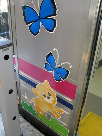 京王電鉄 動物園バージョン・2