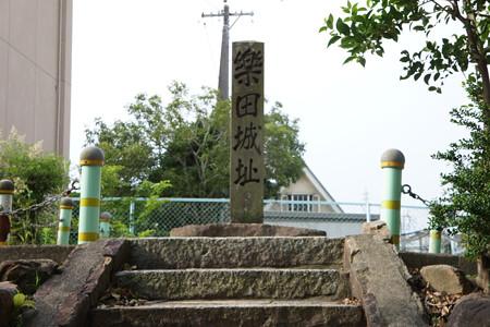 楽田城 - 2