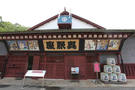 明治村・呉服座 - 020