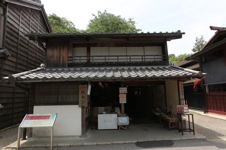 明治村・小泉八雲避暑の家 - 022