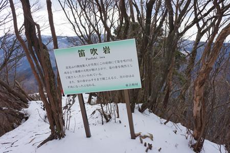 高見山 - 07