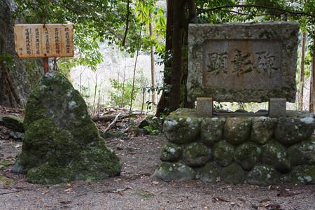 吉村寅太郎の墓 - 06
