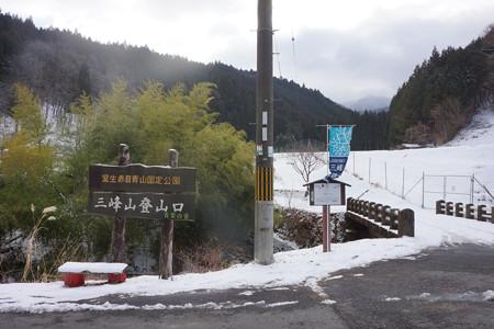 三峰山 - 001
