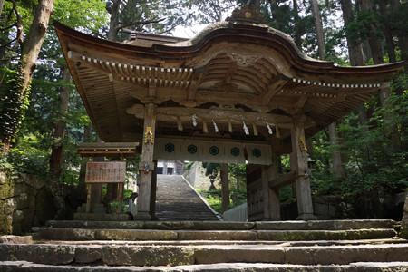 大神山神社奥宮 - 09