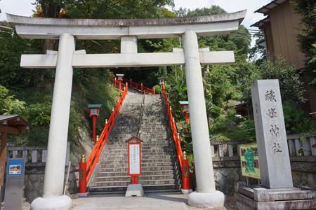 足利織姫神社 - 01