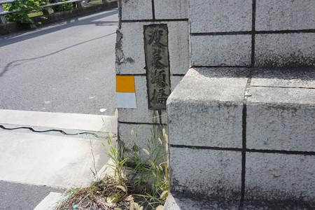 渡良瀬橋 - 04