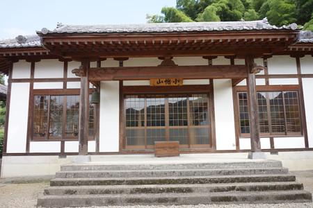 崇福寺 - 5