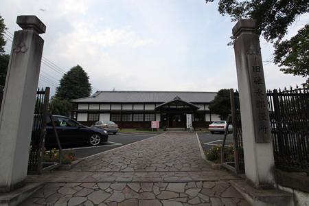 旧碓氷郡役所 - 1