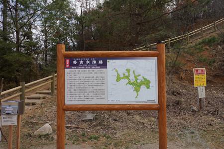 平井山ノ上付城(秀吉本陣跡) - 01