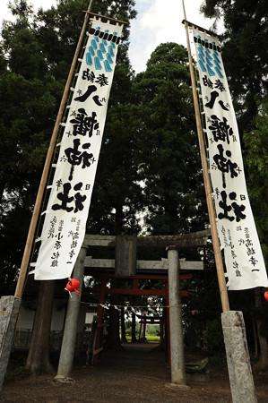 DSC_2012koyamada0002