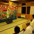 写真: DSC_yokoyamayoi0144