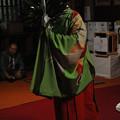 写真: DSC_yokoyamayutatemikotakusen0088