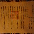 写真: DSC_yokoyamayutatemikotakusen0119
