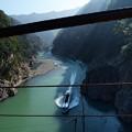 Photos: 山彦橋から