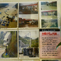 Photos: 熊野川の災害
