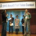 Photos: 2013-10-14 035