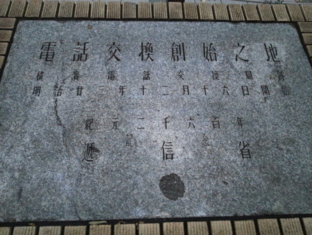 20121008_055005