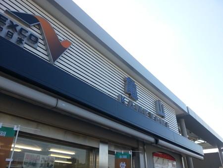 亀山サービスエリアな~~うっ( ((^_^;)