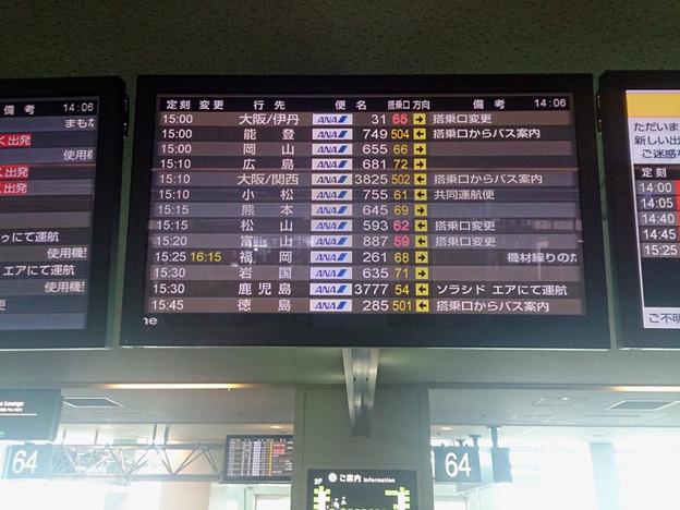 羽田空港 出発案内