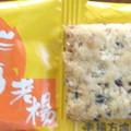 Photos: 台湾のお土産