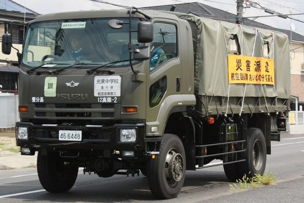 Photos: 航空自衛隊 饗庭野分屯基地 業務トラック