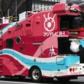 Photos: フジテレビ HD移動中継車「R-1」(後部)