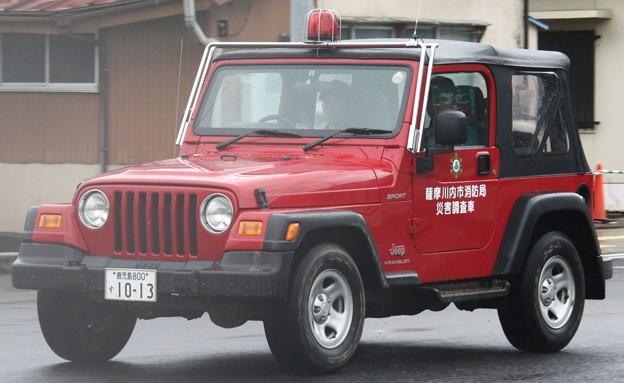 鹿児島県薩摩川内市消防局 災害調査車