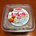 Photos: クロネコヤマトの梅,美味しいよ!