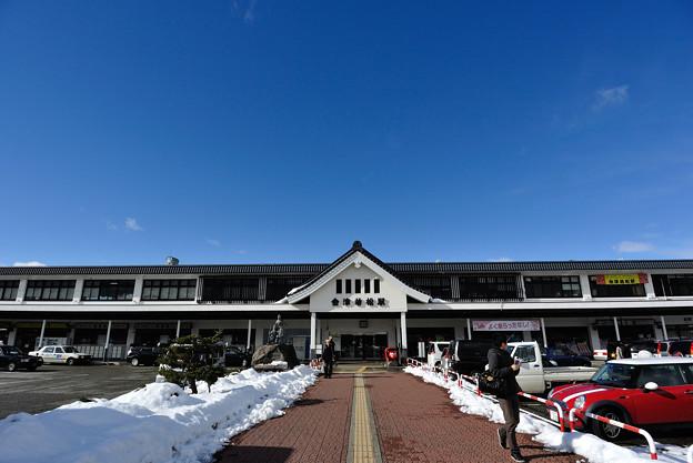 雪と青空の駅