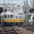 Photos: 京急+京急、ことでん夕刻に備え