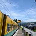 Photos: 小駅と地鉄カラー