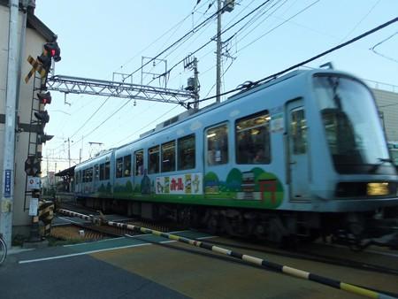 江ノ電「カール号」6