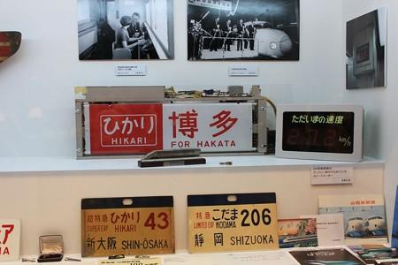 横浜鉄道展2