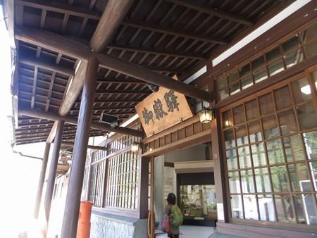 JR「御嶽駅」1-1