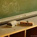 Photos: 落書きと黒板消し♪