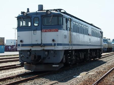 P5050383