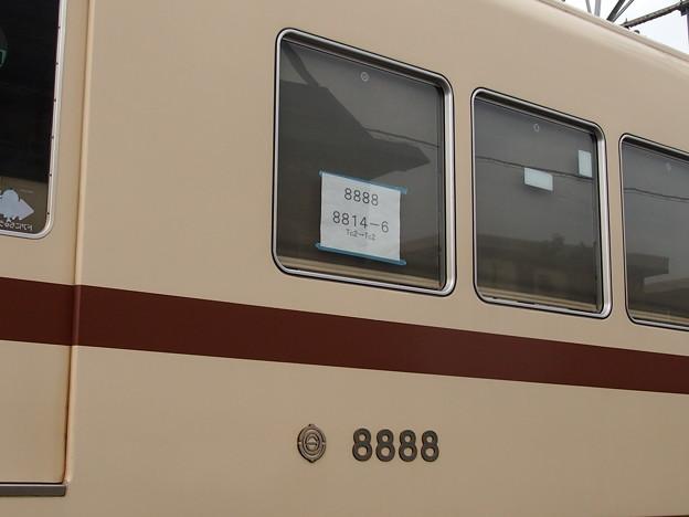 P7140529